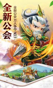 兵临三国(商城版)游戏截图-1