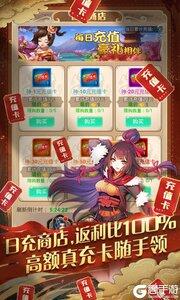 蜀剑苍穹送2万真充游戏截图-4