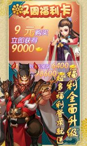 戰神世紀游戲截圖-3