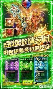 满江红3733版游戏截图-3