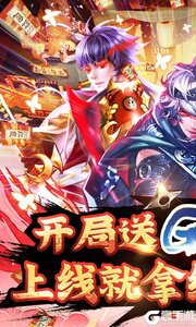 忍者学园3733版游戏截图-0