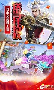 妖神传说游戏截图-2