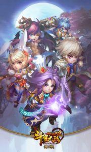 斗罗大陆神界传说2(满V版)游戏截图-0
