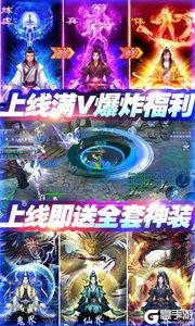 百炼成神之青云宗高爆版游戏截图-2