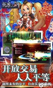 英雄之剑高爆版游戏截图-4