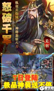 铸剑师超V版游戏截图-4