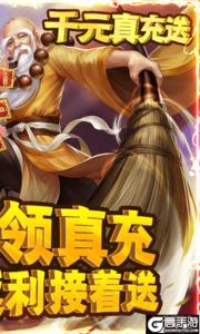 江湖侠客令游戏截图-1