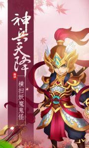 夢幻仙語星耀版游戲截圖-1