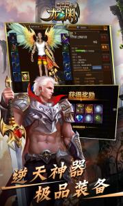 铸剑师-龙渊游戏截图-2