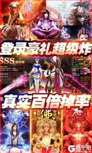 百炼成神之青云宗高爆版游戏截图-4