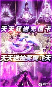 百炼成神之青云宗高爆版游戏截图-1