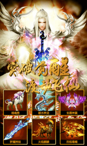 江湖美人游戏截图-4