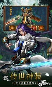 仙子奇踪无限钻石版游戏截图-2