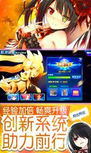 萌神战姬至尊版游戏截图-3