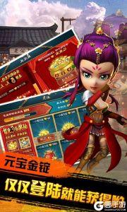 武俠Q傳(商城版)游戲截圖-4