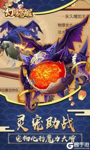 幻境觉醒星耀特权游戏截图-2