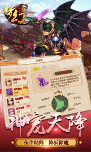 梦幻加强版游戏截图-4