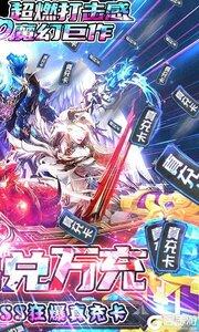 神魔幻想3733版游戏截图-1