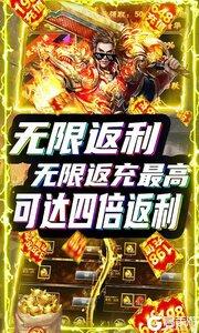 剑侠风云3733版游戏截图-3