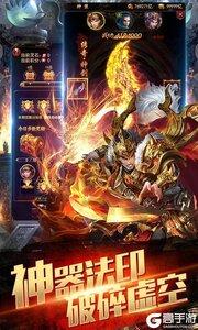 龙族霸业无限钻石版游戏截图-1
