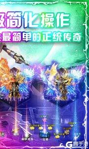 屠龙决战沙城正式服游戏截图-1
