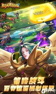 战火与荣耀官网版游戏截图-3
