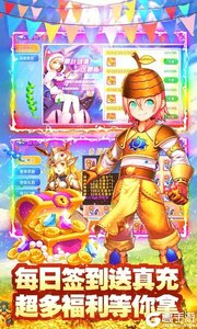 驭龙骑士团满V版游戏截图-0