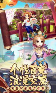 熱江至尊版游戲截圖-4