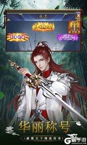 仙子奇踪无限钻石版游戏截图-4