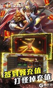 超级武器最新版游戏截图-2