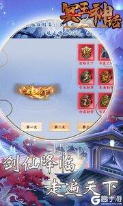 冥王神话游戏截图-1