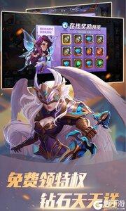 众神世界无限钻石版游戏截图-4
