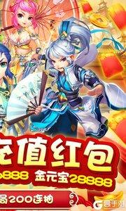 梦幻仙缘2021游戏截图-1