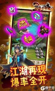 刀剑少女2无限元宝版游戏截图-1