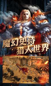 龙戒最新版游戏截图-1