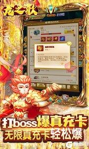龙之歌手机版游戏截图-2