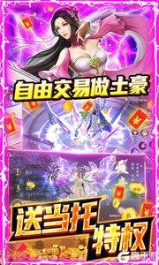 梦幻仙语正版游戏截图-4