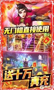 梦幻仙语正版游戏截图-3