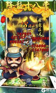 雪刀群侠传(商城版)游戏截图-2