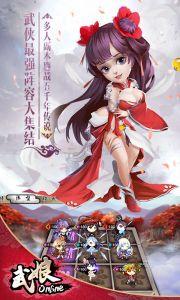 武娘商城版游戏截图-3