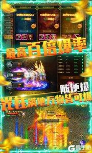屠龙决战沙城游戏截图-4