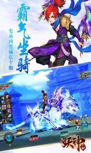 妖神传说之影妖飞升版游戏截图-2