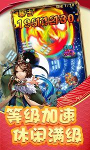 五岳乾坤星耀版游戏截图-2