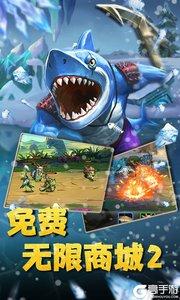 魔神战纪(送特权商城2)游戏截图-0