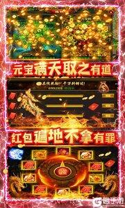 义战龙城游戏截图-3