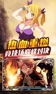 妖尾2-魔导少年星耀版游戏截图-2