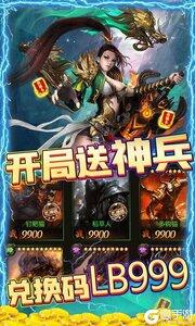 傲剑苍穹VIP版游戏截图-4