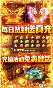 玄仙传奇3733版游戏截图-2