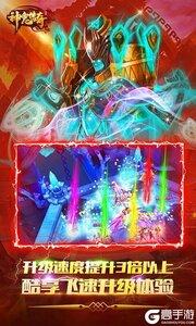 神鬼传奇无限元宝版游戏截图-2