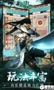 魔影狂刀公益服游戏截图-1
